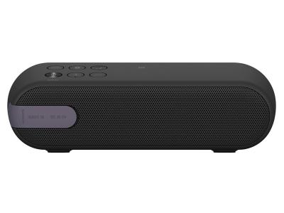 SONY PORTABLE WIRELESS SPEAKER WITH BLUETOOTH - SRSXB2/BLK